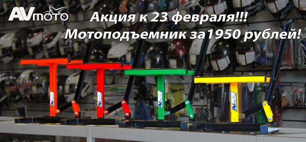 23-.jpg