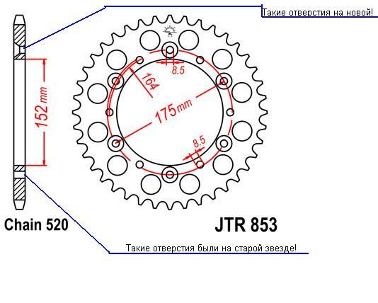 JTR853_1_.JPG